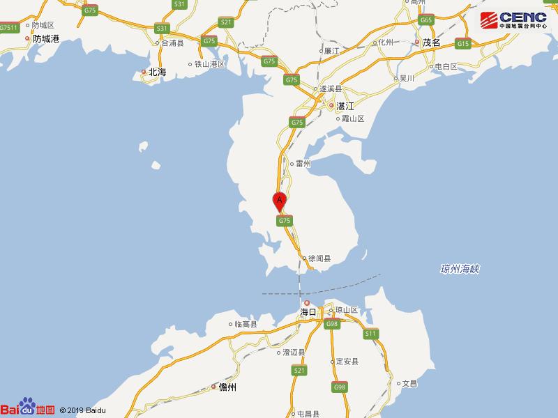 广东湛江市雷州市附近发生3.9级左右地震